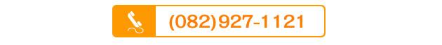 (082)927-1121